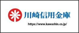 kawashin_banner