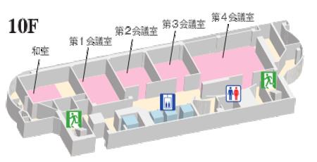 ホール10階 見取り図