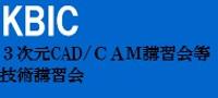 KBIC CAD