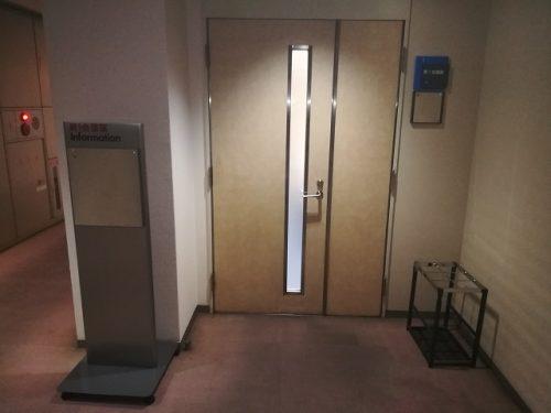 10階 第1会議室 写真1