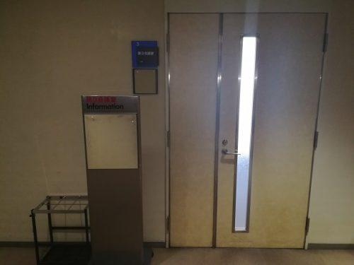 10階 第3会議室 写真1