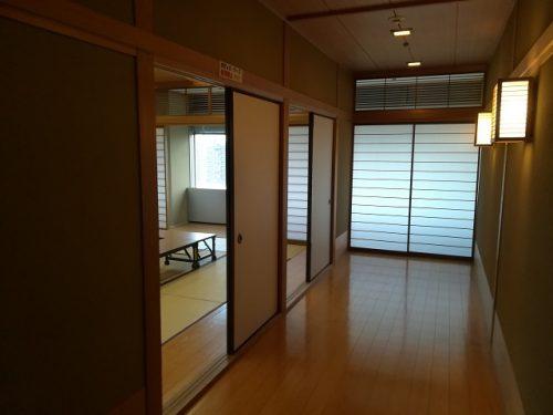 10階 和室 写真3