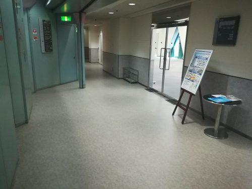 4階 展示場 写真1